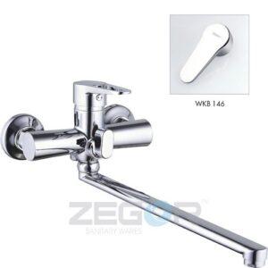 Смеситель для ванны Zegor Z63-PUD7-A146